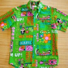 Kelii's Local Pidgin Cartoon Hula Girl Ukulele Shirt