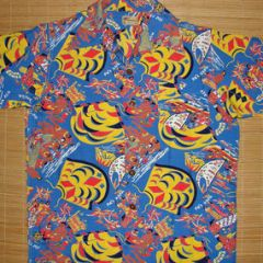 Kamaina Collectible Hawaiiana Rayon Aloha Shirt