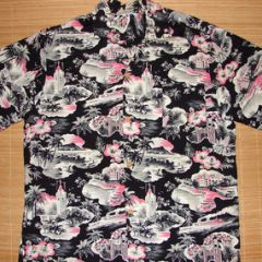 Kilohana Lurline Surfer Hula Aloha Tower Shirt