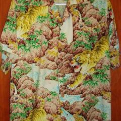 Rare Flying Fish Tigers Rayon Aloha Shirt