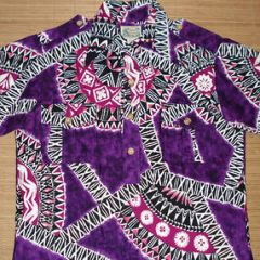 Island Casuals Purple Passion Shirt