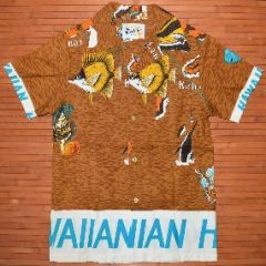 Hoaloha Hawaiian Airlines Tourist Vintage Shirt