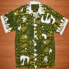 Hawaiian Holiday Sportswear Dripping Green Floral Shirt