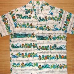 Kole Kole Rare Lovely Hula Hands Song Shirt