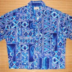 Ross Sutherland Tribal Pineapple Bowling Shirt