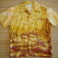 Lauhala Asian Japan Garden Shirt