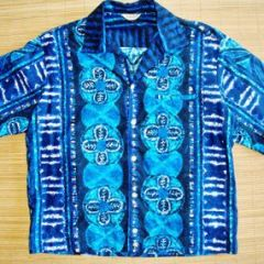 Tropicana Blue Hawaiian Bowling Shirt