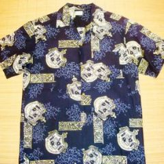 Styles of Hawaii Hawaiian Crest Dress Shirt