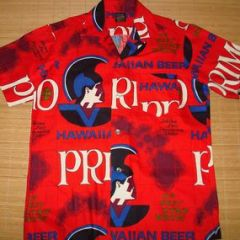Hawaiian Holiday Primo Beer Hawaiian Shirt